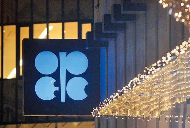 OPEC+開始討論新的減產幅度,預期規模將縮小。圖/美聯社