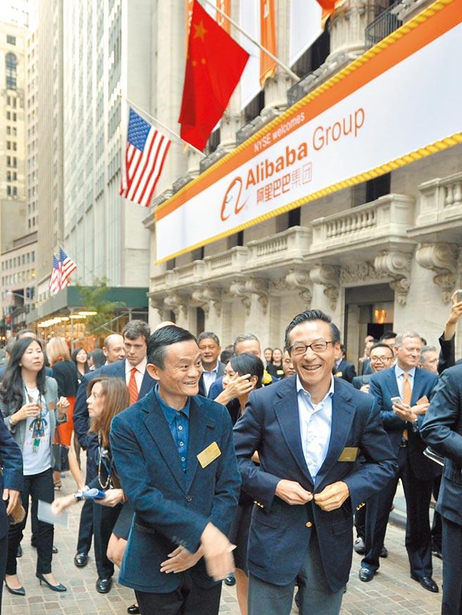 2014年9月19日,阿里巴巴集團在美國上市。(新華社)