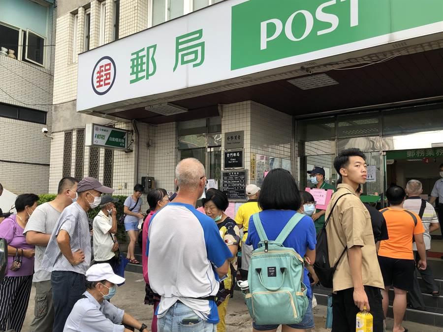 3倍振興券今(15)日起開放購買使用,金門郵局一早就出現排隊人潮。(李金生攝)
