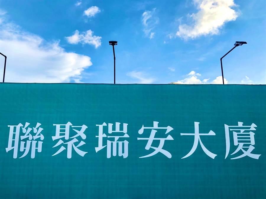 「聯聚瑞安大廈」是聯聚建設首次在房地產跨足60坪的標配市場。(盧金足攝)
