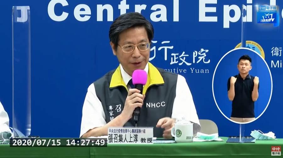 病毒變異香港傳染力大增?張上淳:病毒變異一直存在。(圖/截自疾管署直播)