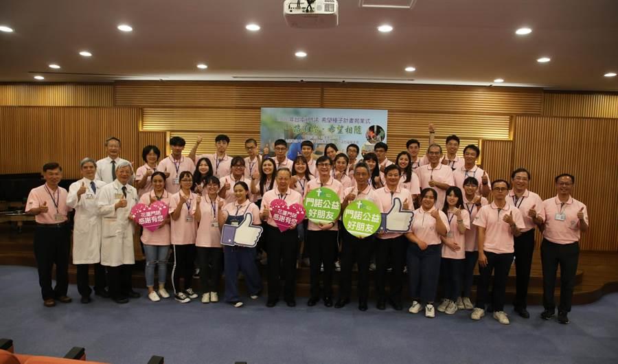 門諾醫院在15日舉行第16屆「希望種子始業式」活動,在「一路有你,希望相隨」種子們的宣誓中正式展開。(門諾醫院提供/羅亦晽花蓮傳真)
