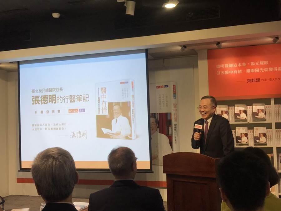 台北榮總院長張德明將於7月16日退休,接任院長之爭多了政治味。(本報資料照片)