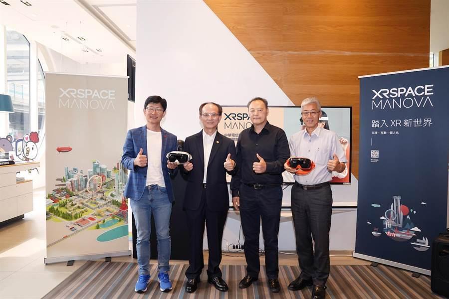 圖左起為 XRSPACE總經理陶韻智、中華電行動分公司總經理陳明仕、XRSPACE創辦人周永明、中華電行動通信分公司副總經理胡學海。(圖/業者提供)