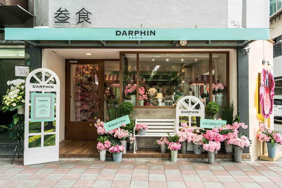 朵法粉紅花店。(DARPHIN 提供)