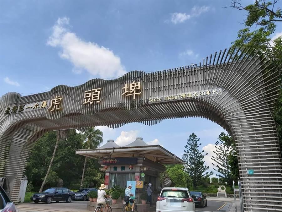 為吸引遊客到台南旅遊使用3倍券,虎頭埤風景區推出多項優惠。(虎頭埤風景區提供/劉秀芬台南傳真)