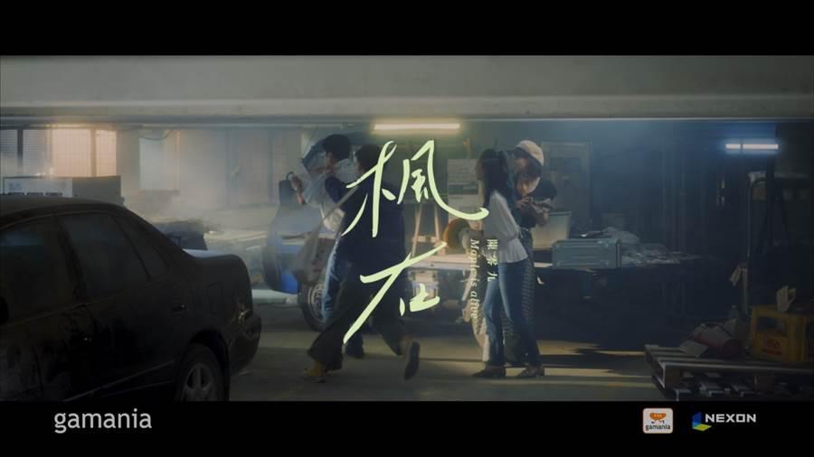 《新楓之谷》15周年紀念歌曲「楓在」(圖/遊戲橘子提供)