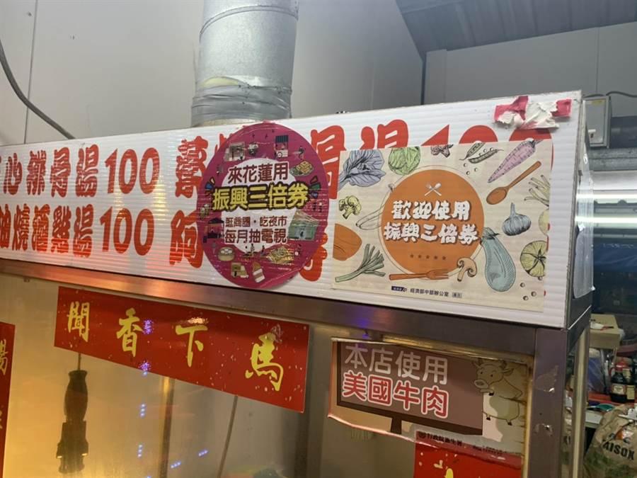 東大門夜市有9成攤商都參加消費券套餐活動,一起行銷。(羅亦晽攝)