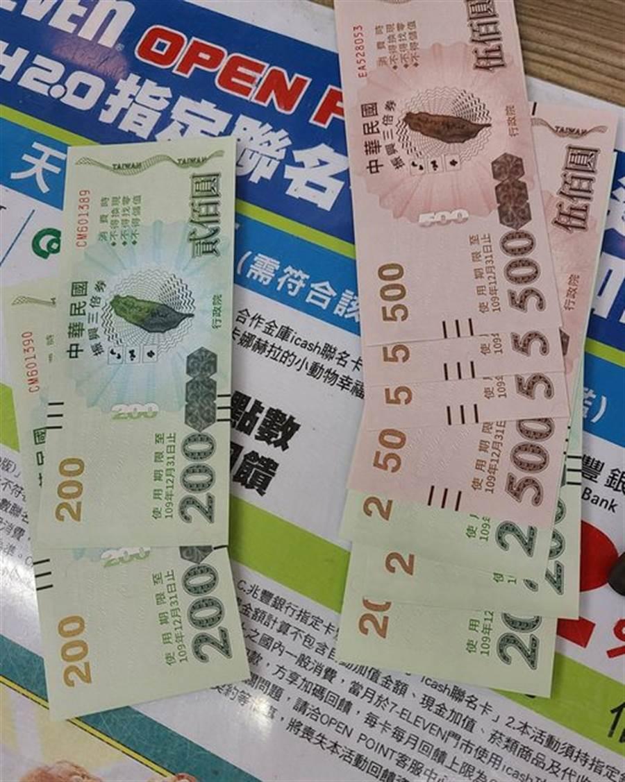 有網友將三倍券直接花光買7-11隨取卡,等於多獲得1000購物金,對於小7常客來說非常好用 (圖/翻攝自PTT)