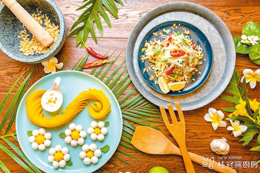 桂冠窩廚房攜手與東南亞最大廉價航空業者亞洲航空(AirAsia)精選國人熱門夏季出國度假勝地的國民美食,即日起於官網報名。圖/業者提供