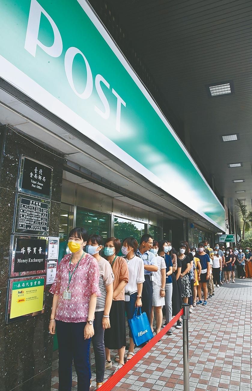 三倍券今正式發放使用,中華郵政表示首周是領券高峰,超商則估計前3天人流較多。圖為郵局日前舉行銷售演練。(本報資料照片)