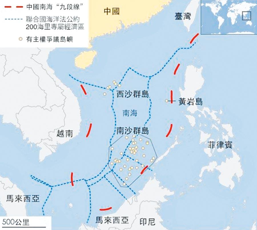 南海九段線示意圖。(摘自互聯網)