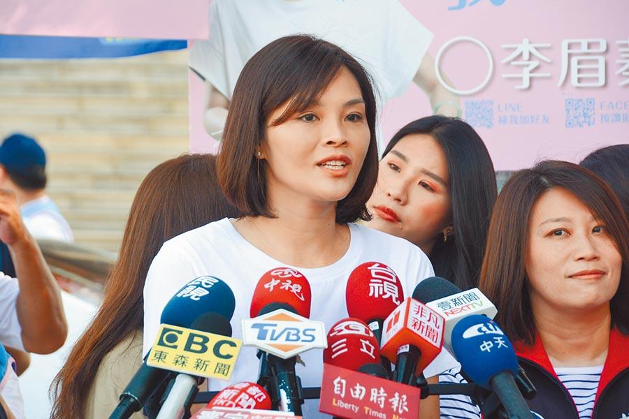 李眉蓁陣營14日批評民進黨對手陳其邁提的科技政見照抄中央的政策。(林宏聰攝)