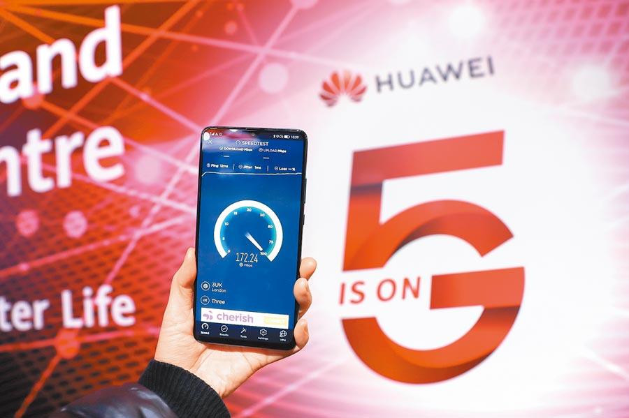 4月13日,英國倫敦華為5G創新體驗中心,工作人員在測試5G速度。(新華社)