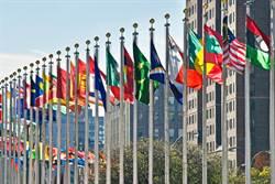經濟系畢業在聯合國做資訊專案,他靠求知欲打造國際職涯