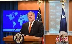 美國務卿蓬佩奧:將對華為在美員工簽證做出限制
