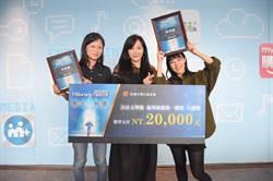 14th myfone行創獎「故事接龍」 10萬獎金徵大結局