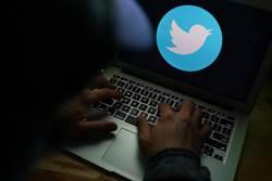 1分鐘看世界》傳川普不願再制裁陸高官 駭客攻擊美名人與企業推特