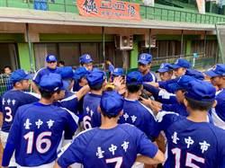 金龍盃全國青少棒熱烈開賽 全台64支球隊齊聚台中