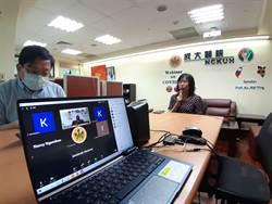 協助肯亞防疫 成醫隔海萬里視訊傳功 千名非洲醫護上線取經