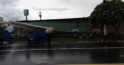 嘉義大雨捲小7鐵皮屋 目擊者驚:是龍捲風嗎?