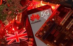 英禁用華為5G 陸警告將有嚴重經濟後果