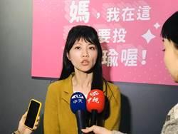 國民黨佔主席台杯葛監委 高嘉瑜曝她原要問這7題