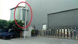 黑心鍋爐廠排放戴奧辛毒氣 負責人遭判刑1年8月