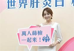 季芹談經營婚姻秘訣「同理對方」 與王仁甫甜蜜保鮮妙招全曝光