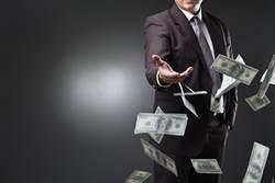 富豪們賺夠就跑!瑞銀警告:下半年股市不妙