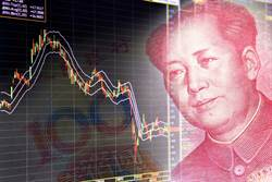 中芯國際A股上市首日收漲202% 成科創板一哥