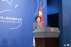 蓬佩奧「受邀」訪問新疆 陸拒絕人權問題指控