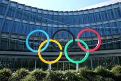 IOC宣布:2022年青奧會延至2026年舉辦