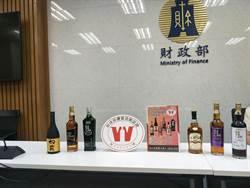 台灣菸酒、金車噶瑪蘭 再獲國際金牌