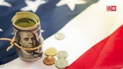 QE狂印鈔 專家預言今年美元貶35%可能嗎?