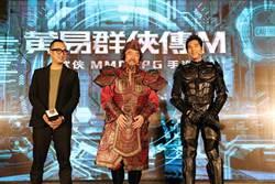競爭激烈 智冠王俊博:要多支持國產遊戲