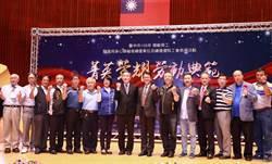 台中市模範勞工表揚 副市長黃國榮:攜手勞工茁壯台中