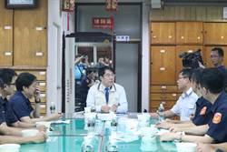 台南市警察局長遭撤換 黃偉哲送消夜為員警打氣