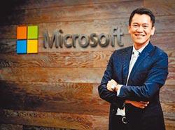 《工商時報×中華電信》5G高峰論壇-微軟卞志祥:5G+雲時代來臨 創造萬物互聯