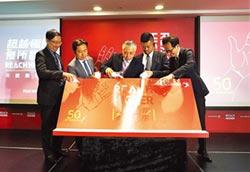 台灣富士全錄 搶攻數位轉型商機