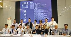 台灣氫分子醫療促進協會 成立
