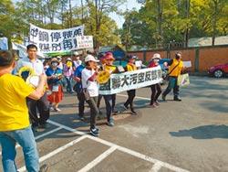 新聞透視》解嚴33年 台灣民主倒退嚕