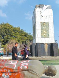 國父銅像修復 藍促回歸台南公園