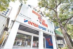 歐洲運動通路INTERSPORT 進駐台灣摩曼頓 幫你挑鞋