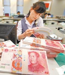 台灣6月人幣存款餘額 6年新低