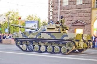 印度加速採購俄製山地作戰坦克 主砲口徑勝共軍輕坦克