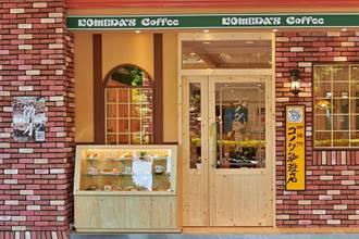 《產業》不畏疫情 客美多咖啡加速拓點擬再開3~4店