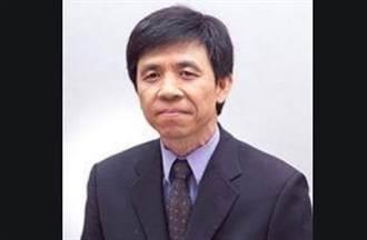 外交部公布 前大法官羅昌發接任駐WTO代表