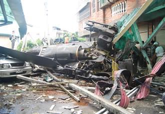 又是716!12年前的這一天…AH-1W 眼鏡蛇機墜也2飛官殉職