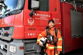 桃市消防最年輕女分隊長!林玪妙16日布達